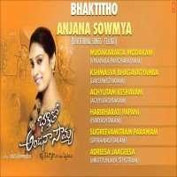 Bhakthitho Anjana Sowmya