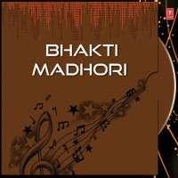 Bhakti Madhori