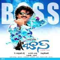 Boss – I Love You