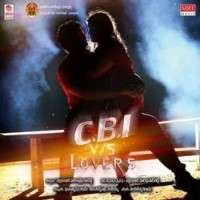Cbi Vs Lovers