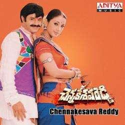 Chenakasava Reddy