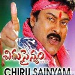 Chiru Sainyam