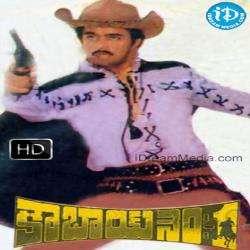 Cowboy No.1