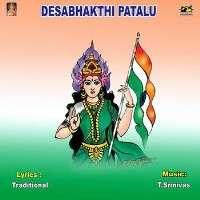Desabhakthi Patalu
