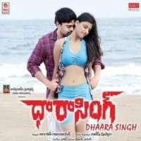 Dhaara Singh