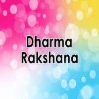 Dharma Rakshana