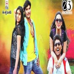 Elagaina Cinema Theeyali