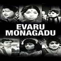 Evaru Monagadu