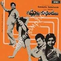 Gammathu Ghudacharulu