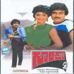 Goonda Rajyam