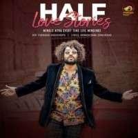 Half Love Stories