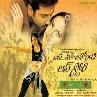 Idi Maa Ashokgadi Love Story