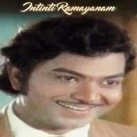 Intinti Ramayanam