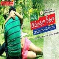 Ippatlo Ramudila Seethala Evaruntaarandi Babu