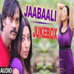 Jaabaali