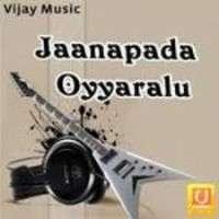 Jaanapada Oyyaralu