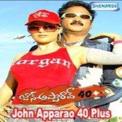 John Appa Rao 40+