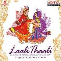 Laali Thaa