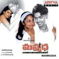 Manmadha