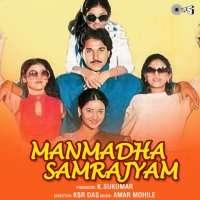 Manmadha Saamrajyam