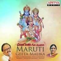 Maruti Geeta Malika