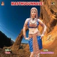 Masthugunnave