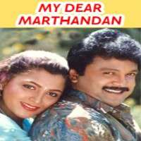 My Dear Marthanda