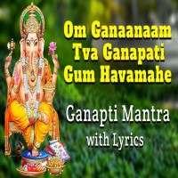 Om Sri Gowrinadha Namasmarana Mantram