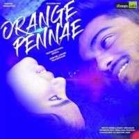 Orange Pennae