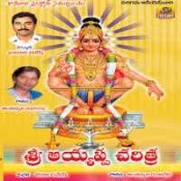 Ponambala Ayyappa