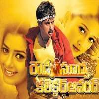 Rowdy Surya Collector Anand