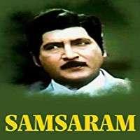 Samsaaram