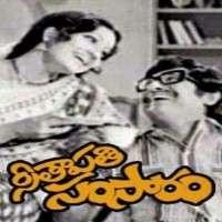 Seethapathi Samsaaram