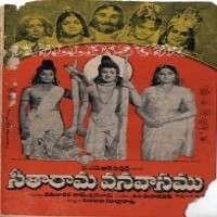 Seetharama Vanavaasamu
