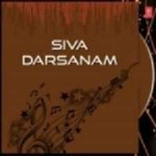 Siva Darsanam