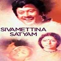 Sivamettina Sathyam