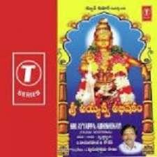 Sri Ayyappa Abhishekam