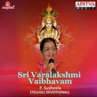 Sri Varalakshmi Vaibhavam