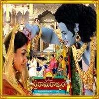 Sriramarajyam