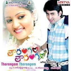 Tharangam Tharangam