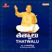 Thatwalu