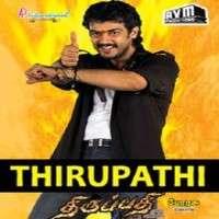 Thirupathy
