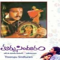 Thoorpu Sindhooram