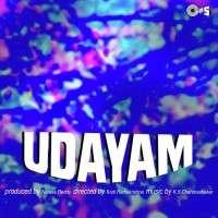 Udayam