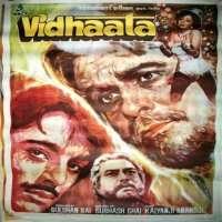 Vidhatha