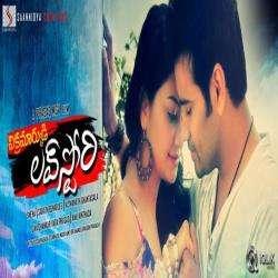 Vikramarkudi Love Story